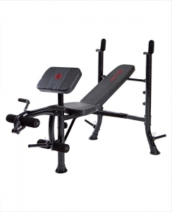 marcy-be1000-standard-barbell-bench
